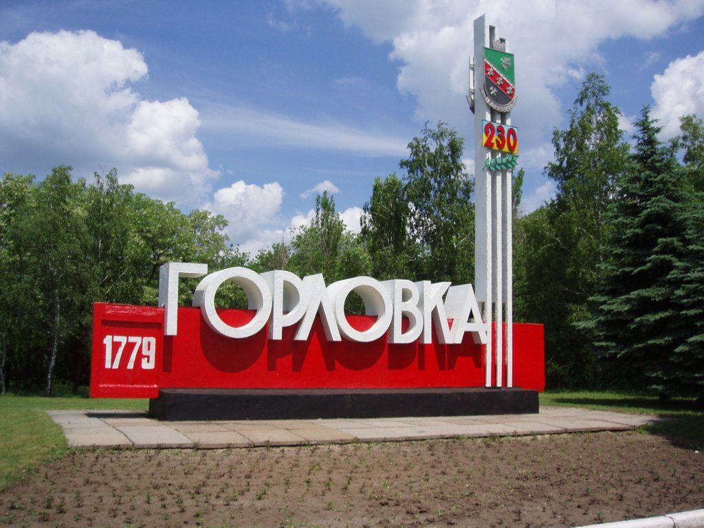 Бойовики нажахані: на окупованому Донбасі зазвучав український гімн
