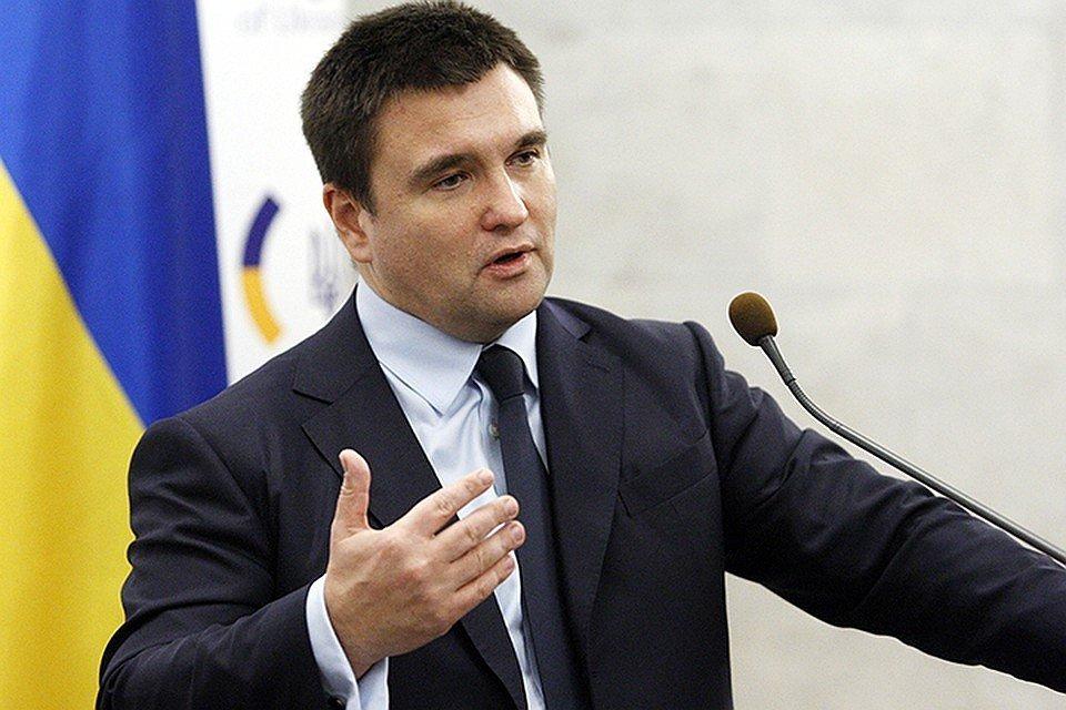 Голова МЗС України Павло Клімкін заявив про відставку: перші подробиці