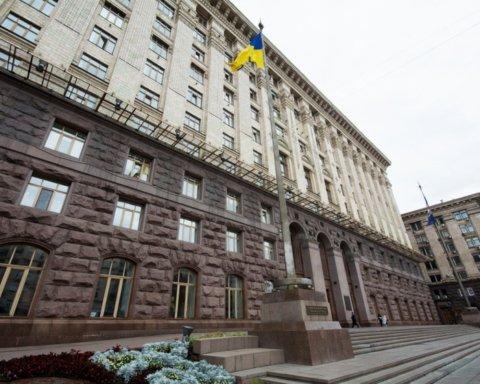 """Київраду повністю евакуювали через """"мінування"""": перші подробиці"""