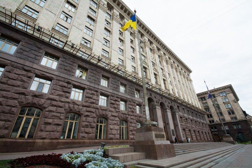 Киевсовет полностью эвакуировали из-за «минирования»: первые подробности