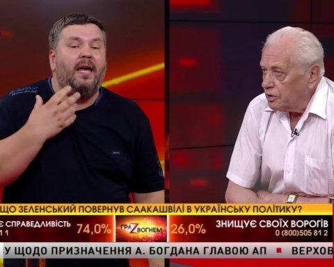 Герой Украины устроил конфликт с блогером в прямом эфире