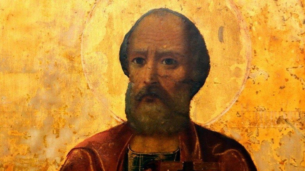 День Симона Зилота: истории и традиции праздника