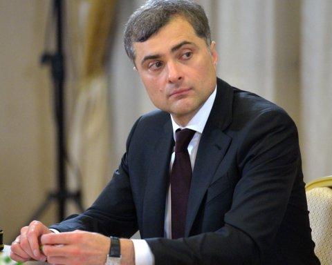 Отставка Суркова: в сети предупредили о серьезной опасности для Украины