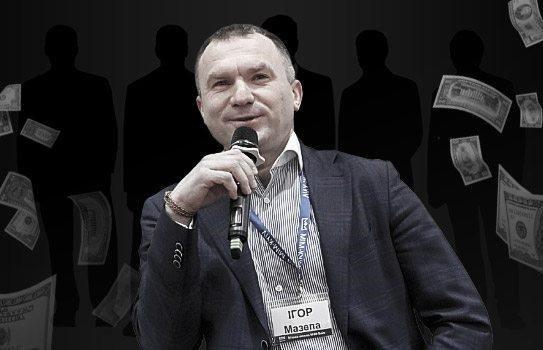 Игорь Мазепа монополизирует ключевые украинские рынки в интересах олигархов