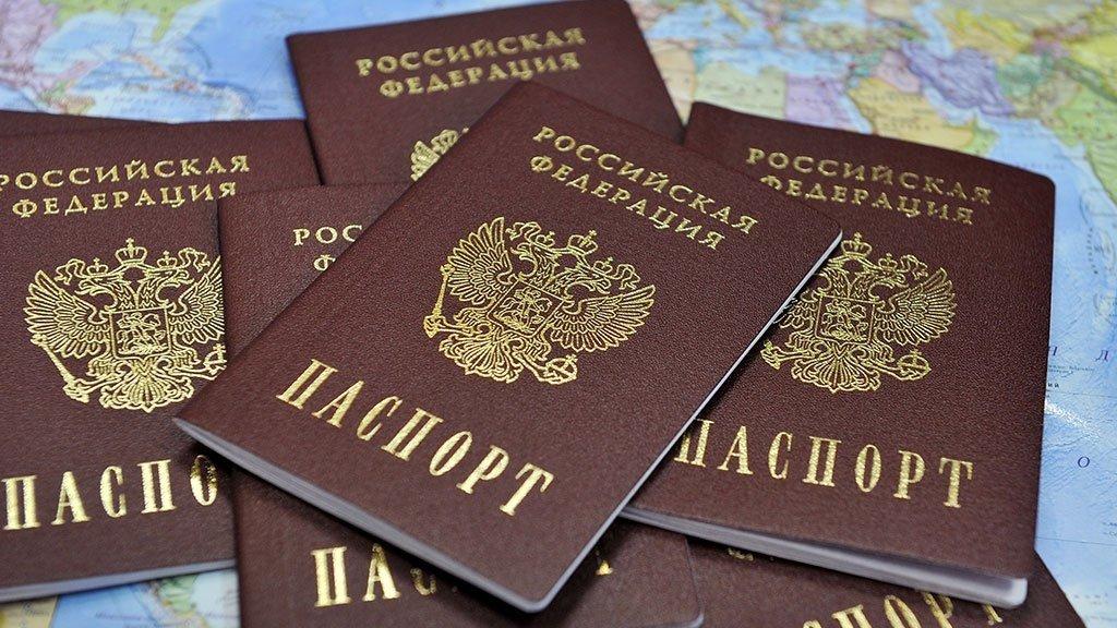 Стало відомо, скільки українців отримали російське громадянство в 2020