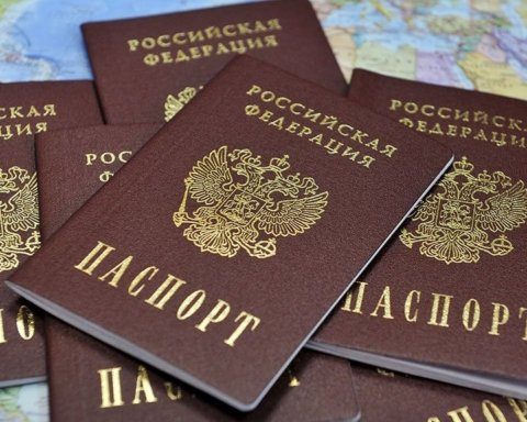 Стало известно, сколько украинцев получили российское гражданство в 2020