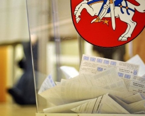 У Литві проходять президентські вибори: що відомо про кандидатів