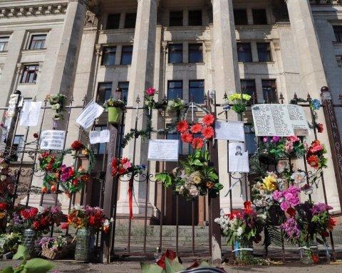 Річниця трагедії 2 травня в Одесі: на Куликовому полі помітили одіозних проросійських депутатів