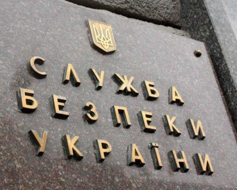 Задержание генерала-предателя: появились записи подготовки убийства Осмаева