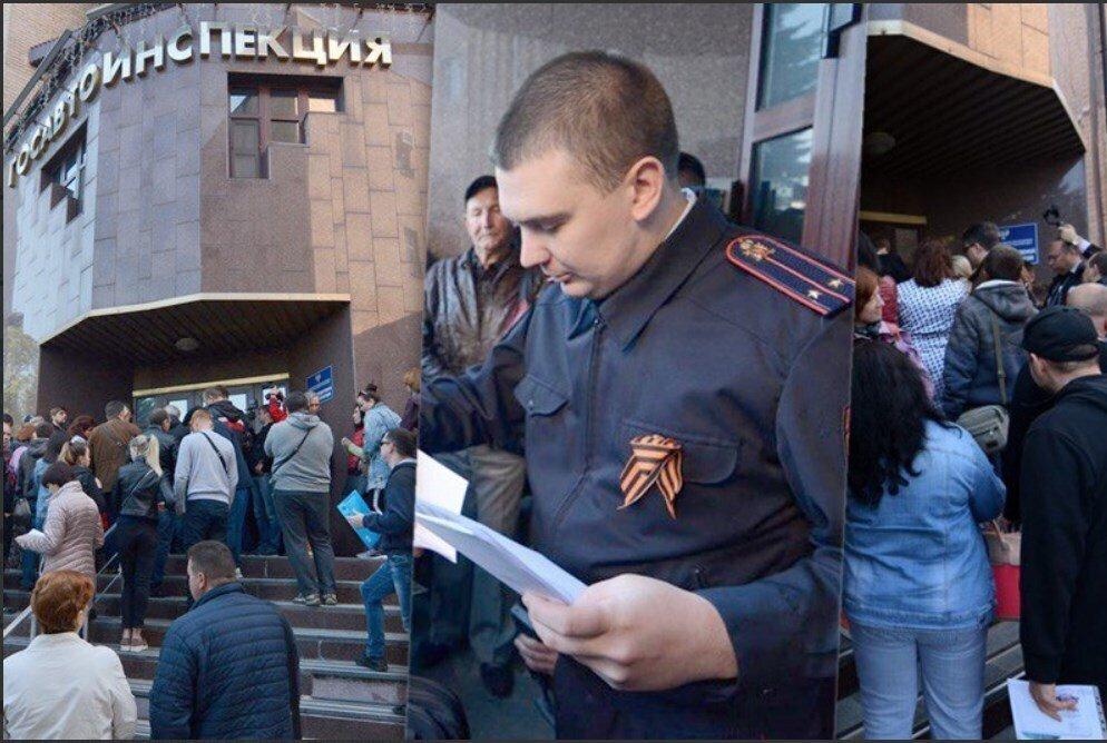 Видача паспортів РФ на Донбасі: у мережі з'явилися перші фото з пунктів видачі