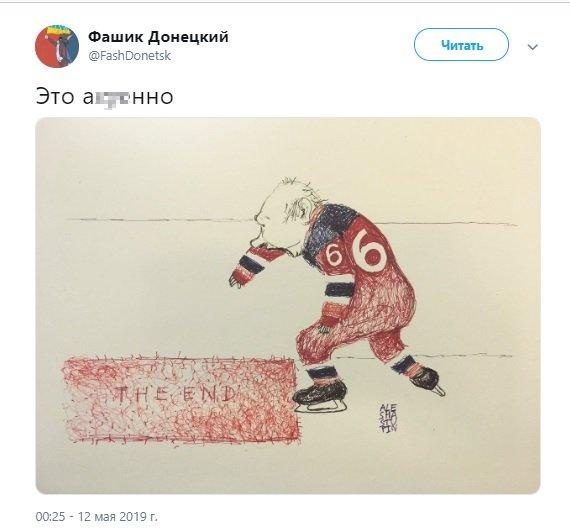 Эпическое падение Путина на хоккее высмеяли в карикатуре