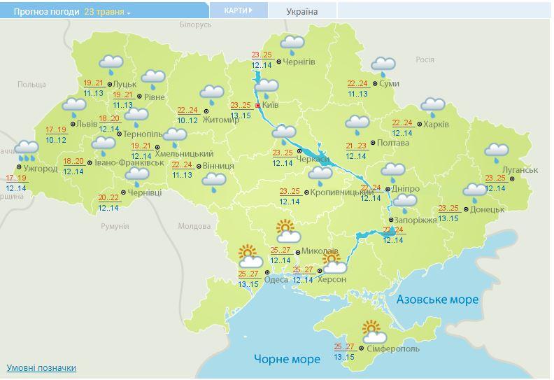 Синоптики резко изменили прогноз погоды для Украины: куда вернулось лето
