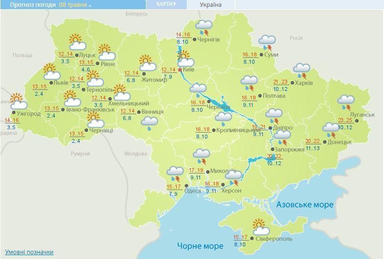 От весенней жары до ливней: синоптики озвучили интересный прогноз для украинцев