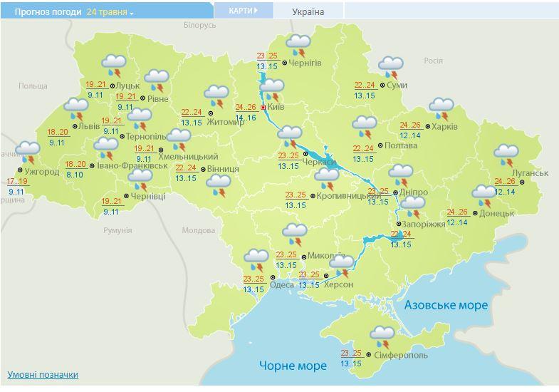 Дощі та грози не припиняться: синоптик засмутила українців прогнозом
