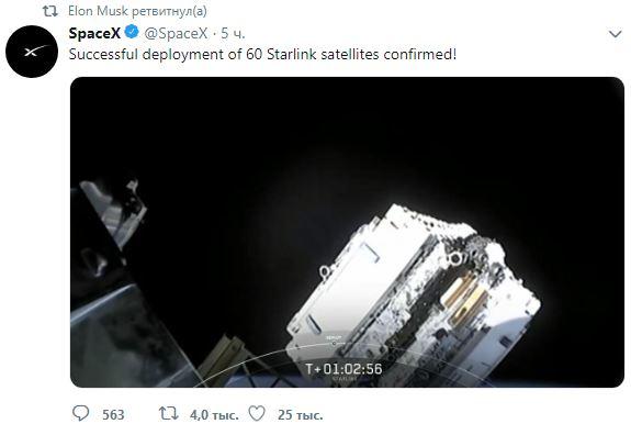 Інтернет від SpaceX: Маск повідомив перші гарні новини та поділився цікавим відео
