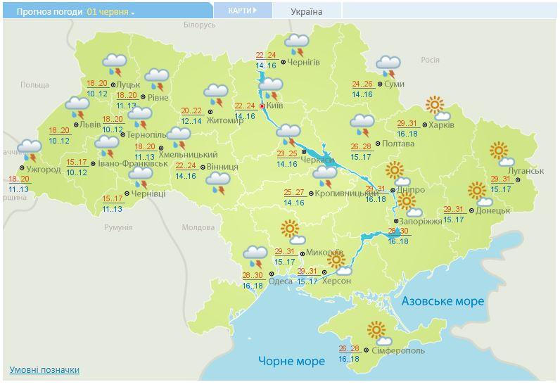 Изнуряющая жара с грозами: с какой погоды начнется лето в Украине