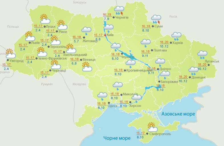 Чи припиняться дощі до кінця тижня в Україні: синоптики озвучили прогноз