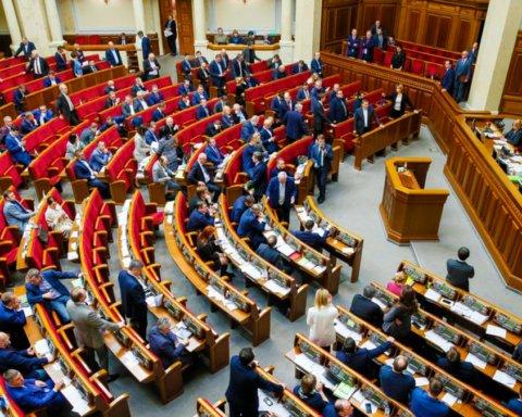 Следите за языком: в Раде зарегистрировали странный законопроект о запрете мата