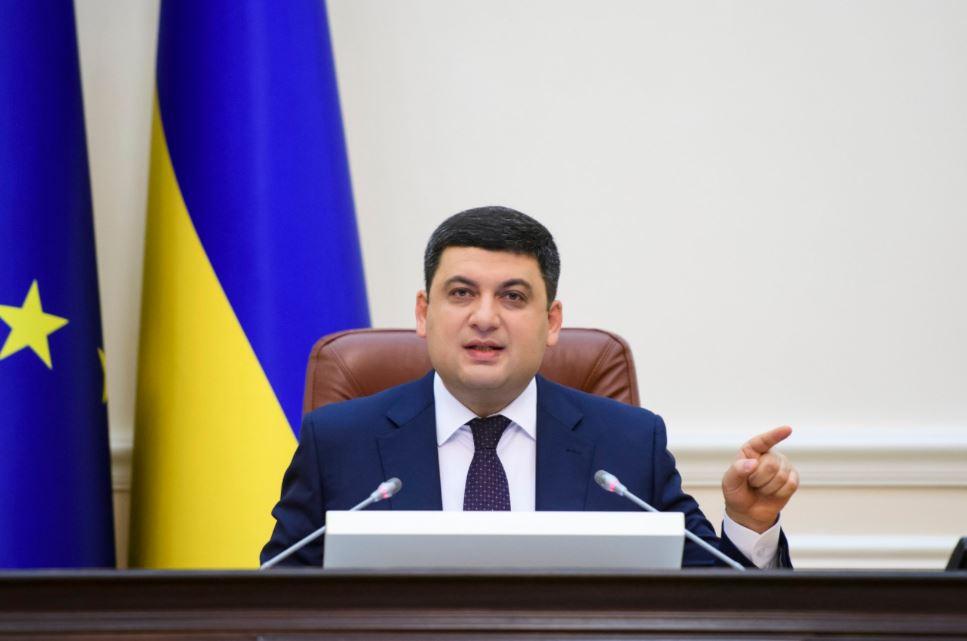 Секрет успеха: Гройсман научил украинцев худеть