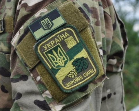 Під Києвом убили ветерана АТО: подробиці і фото військового
