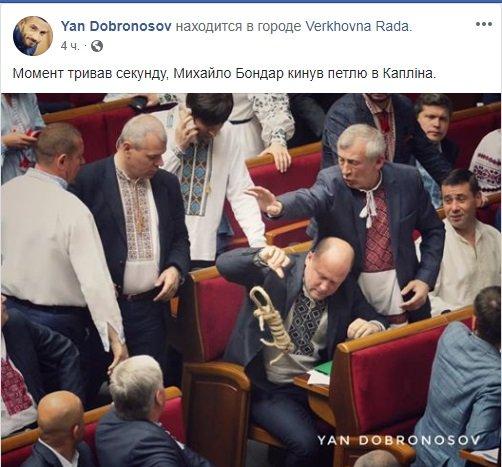 Кинули зашморг в обличчя: під час засідання Ради стався гучний скандал