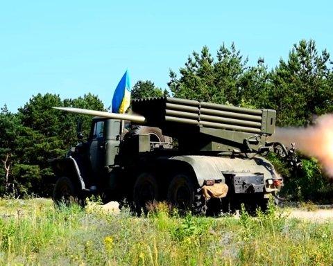 Работают «Грады»: украинские военные показали, как будут уничтожать врага