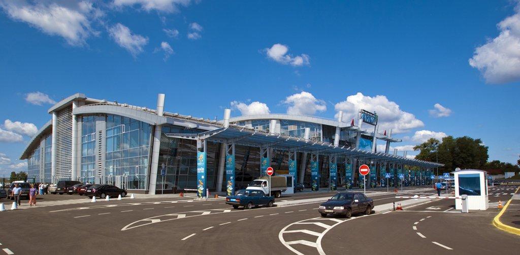 Аэропорт «Жуляны» закрывают: пассажирам сообщили важную информацию