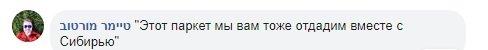 Віддадуть разом із Сибіром: Путін потрапив на цікаве фото, мережа вибухнула