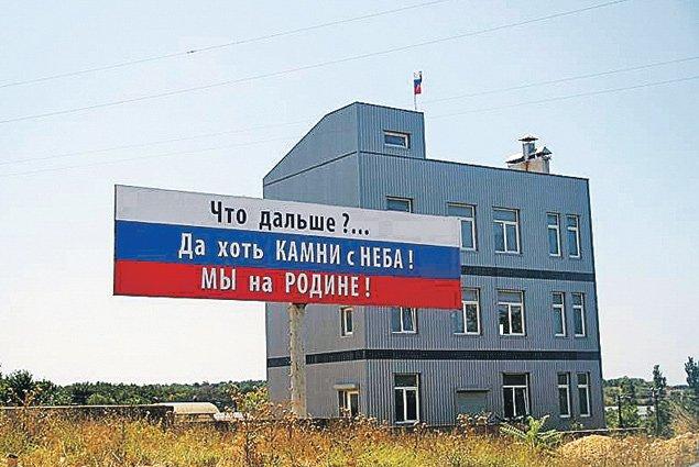 Турчинов пояснив, чому Україна втратила Крим у 2014 році