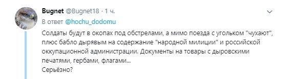 У Мінську зробили скандальну заяву щодо майбутнього Донбасу: мережа вибухнула