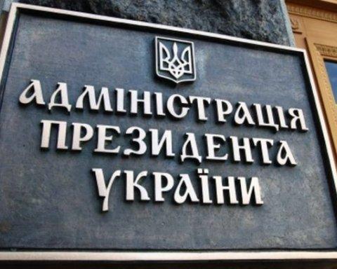 Колишній мер запропонував Зеленському нову локацію для Адміністрації президента