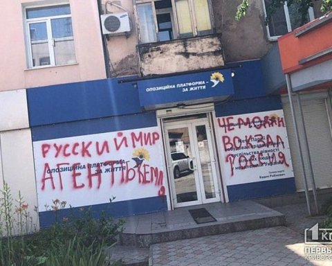З'явилися фото нападу на штаб Оппоблока в Кривому Розі
