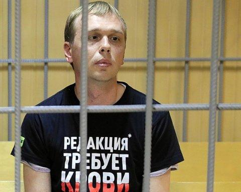 Арешт Івана Голунова: росіяни знов вийшли на мітинги в підтримку політв'язнів