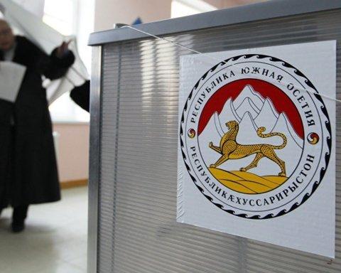 Киев ожидаемо не признал так называемые «выборы» на оккупированной территории Грузии