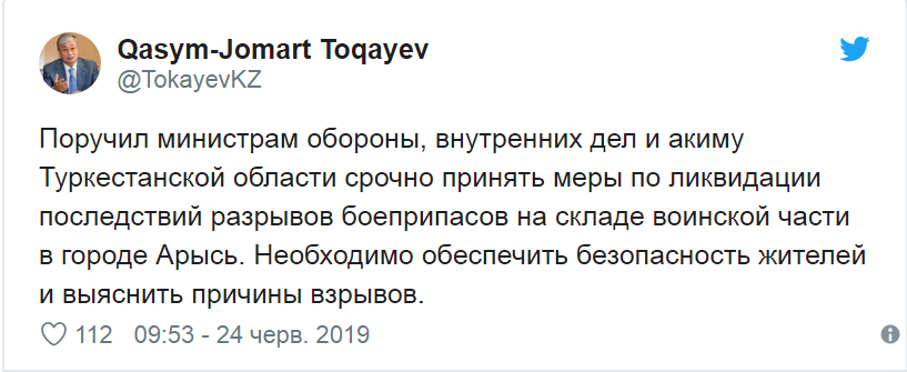 У Казахстані евакуюють місто поблизу епіцентра вибухів