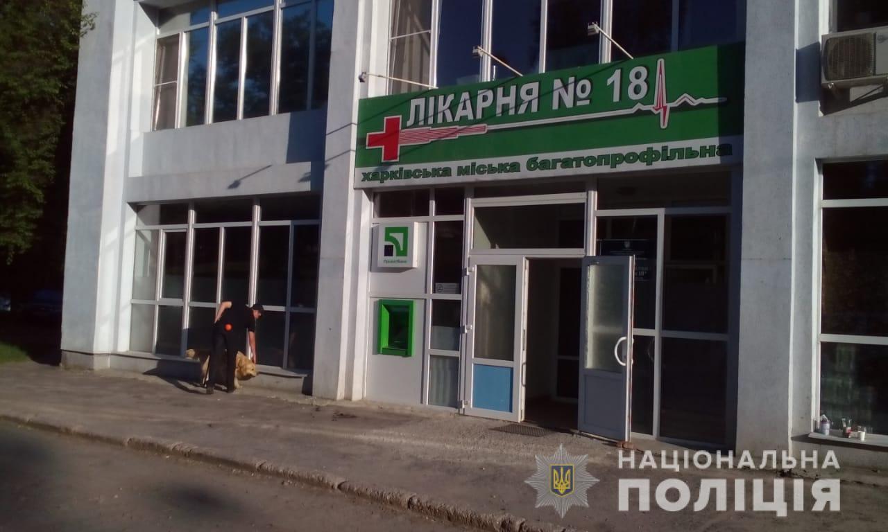 """Одразу усі лікарні Харкова """"замінували"""": силовики підозрюють теракт"""