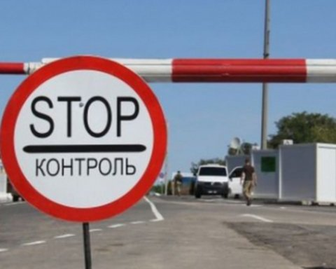 Понад сотня машин скупчилась в пунктах пропуску на Донбасі