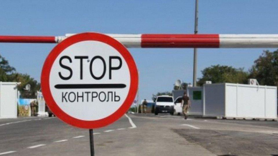 На пунктах пропуска с оккупированным Донбассом накопились огромные очереди