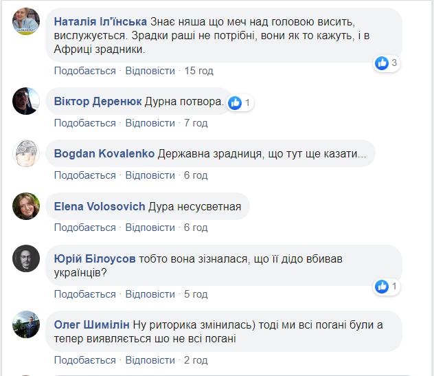 Поклонська зробила нахабну заяву про Україну і розлютила мережу: подробиці