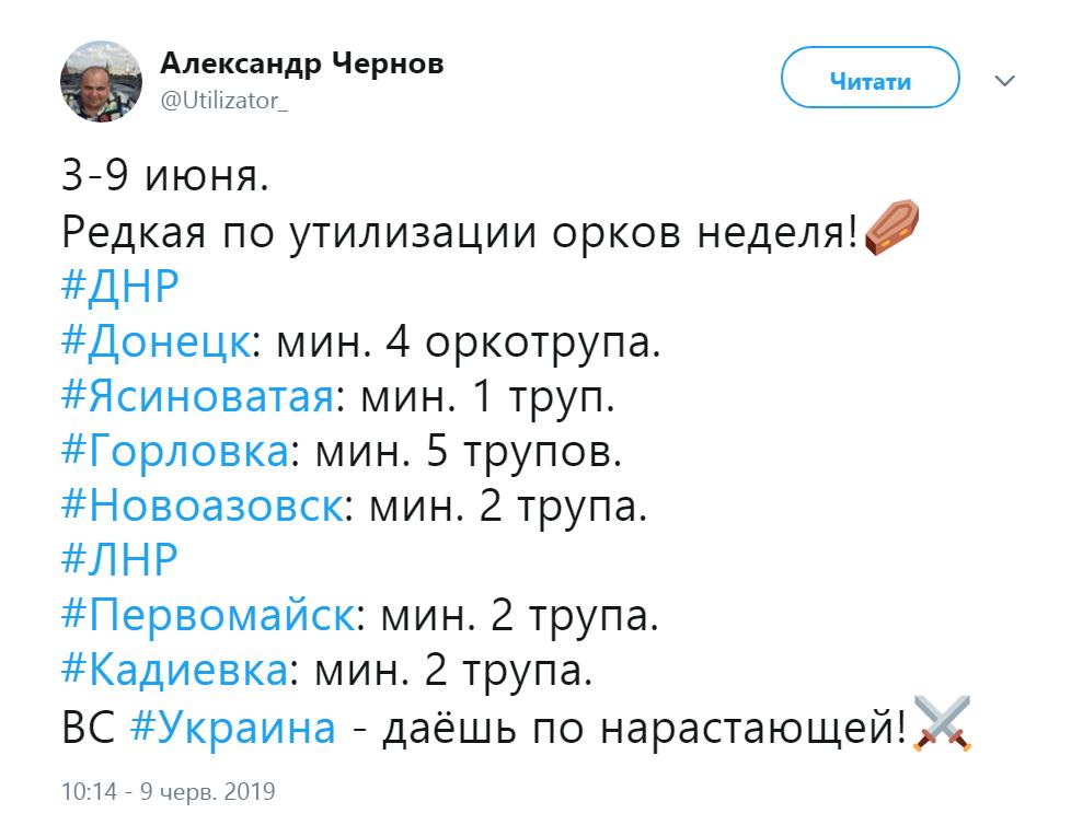 Багато убитих: з'явилися цікаві дані про втрати бойовиків на Донбасі