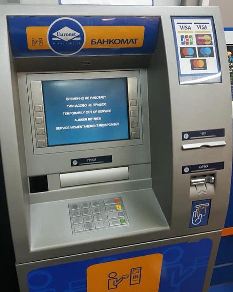 Як грабують українців за допомогою банкоматів: нахабна схема потрапила на фото
