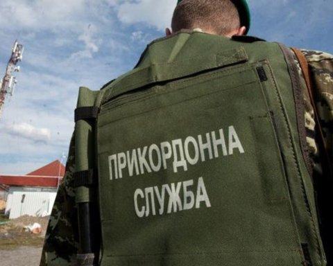Пограничники довели до слез россиянку, которая хотела выйти замуж в Украине
