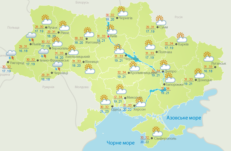 """Поливатиме дощами, але не всіх: синоптики розповіли, де в Україні чекати """"сюрпризів"""""""