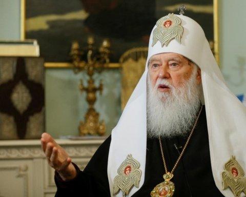 """Філарет """"відхрестився"""" від ліквідації Київського патріархату: що трапилося"""