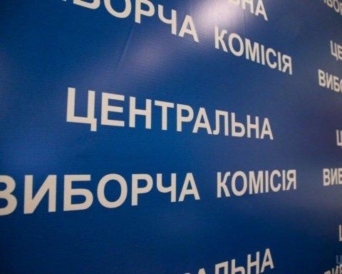 Досрочные выборы: ЦИК зарегистрировала сотни кандидатов