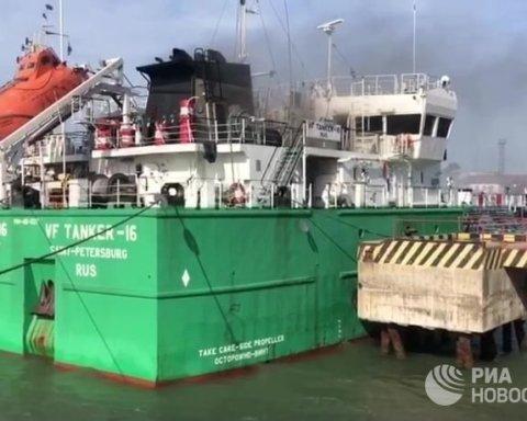 В России взорвался танкер с нефтью: первые подробности и данные о пострадавших