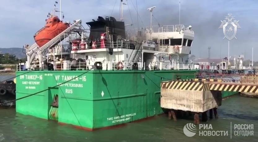 У Росії вибухнув танкер із нафтою: перші подробиці та дані про постраждалих