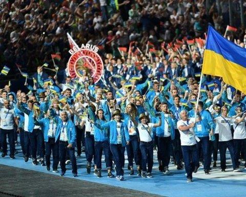 Сборную Украины бурными овациями встретили на Европейских Играх в Минске