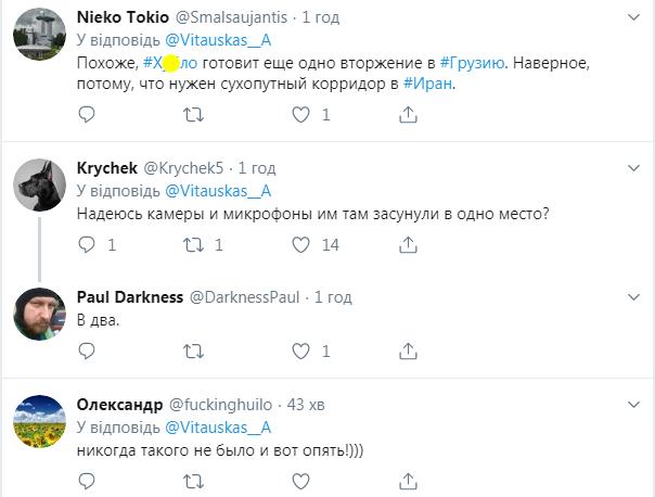 В Тбилиси «избили» российских пропагандистов: что известно