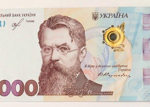 Эпично будет выглядеть зарплата врача в 4 таких бумажечки: реакция Сетей на новую банкноту от НБУ
